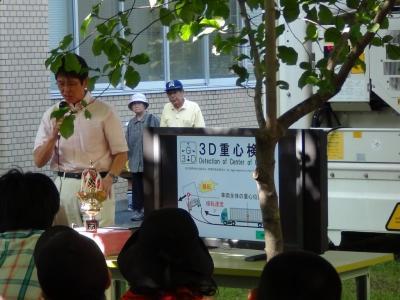 冷蔵・冷凍コンテナ講義