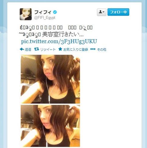 2013-07-24_175140.jpg