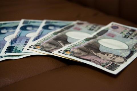 お金万券一万円