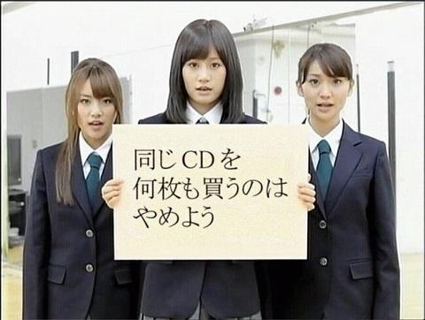 cU3A5.jpg