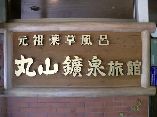 chichibu2013.jpg