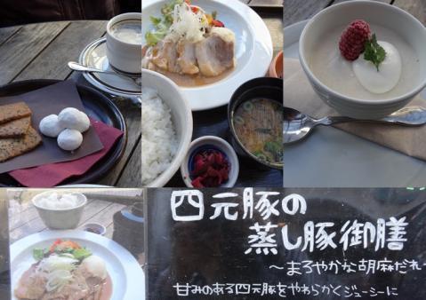 京都 伊右衛門サロン 昼食