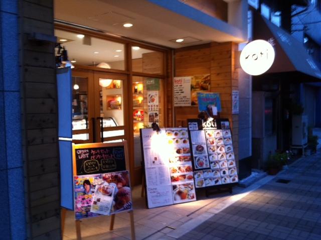 コチ堀江店