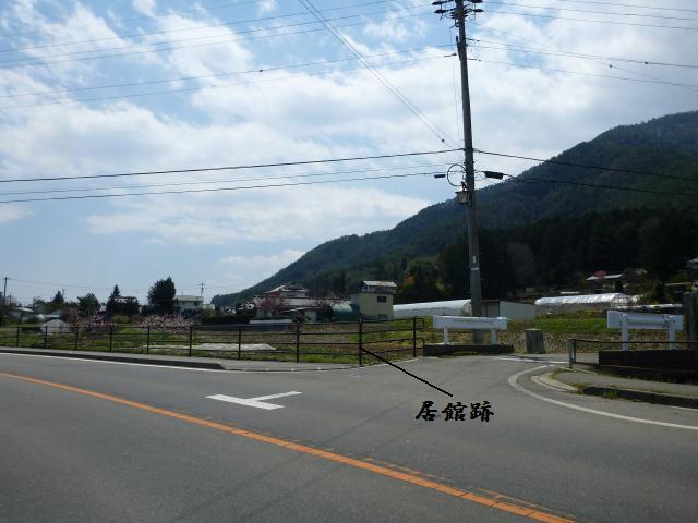 kozyousitakyokann1 (3)