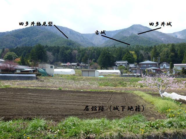 kozyousitakyokann1 (4)