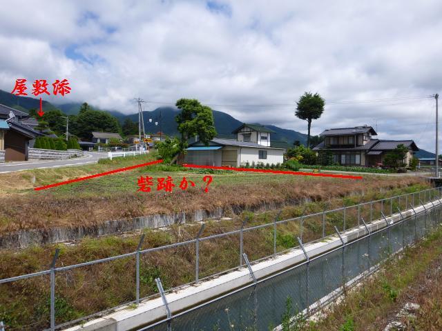 honnkamisawa45 (3)