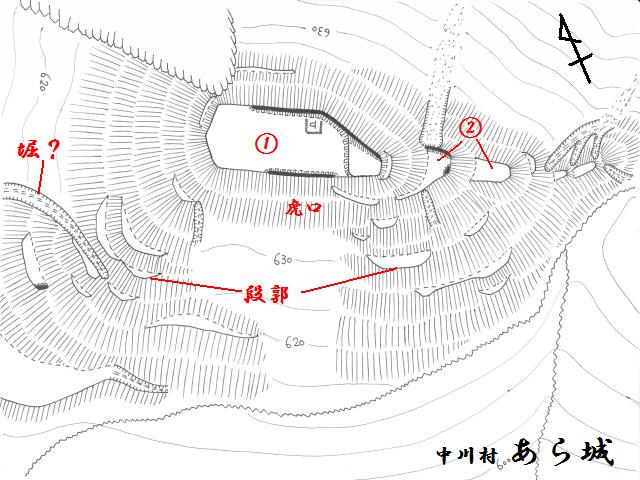 nakagawaarazyou2 (26)