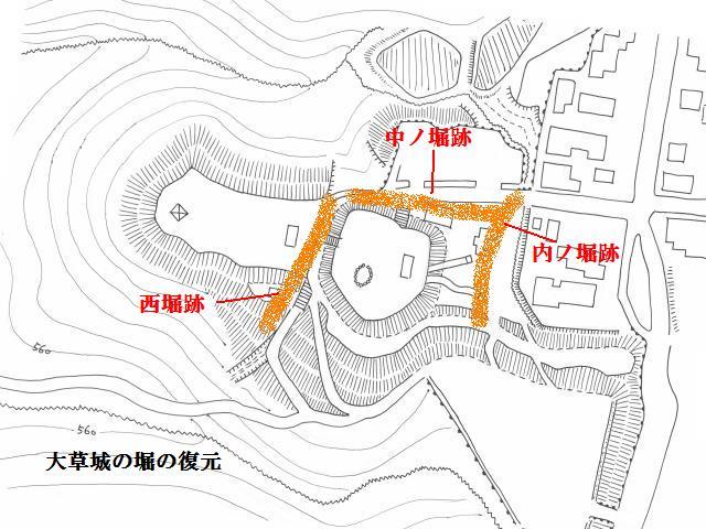 nakagawaookuasiro12 (2)