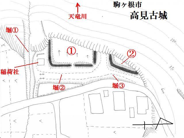 takamikozyou6 (5)
