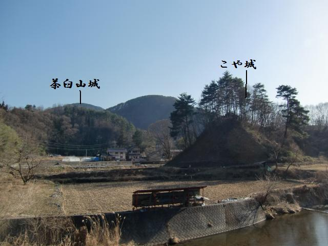 akasinakoya739.jpg