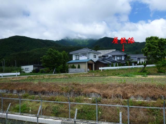 honnkamisawa45.jpg