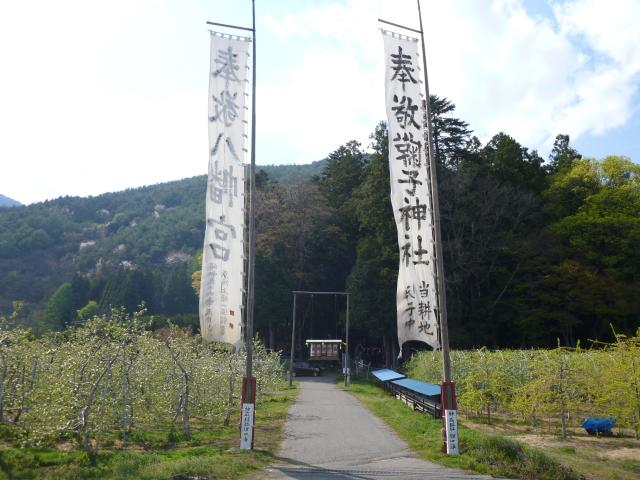 nakamurayakata11.jpg