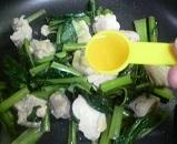 小松菜と鶏肉5