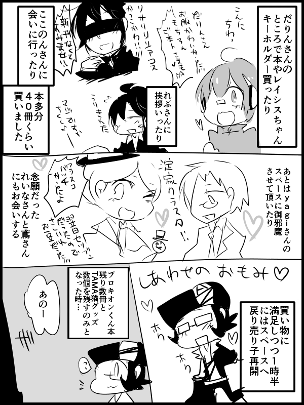 ふぃるそ8