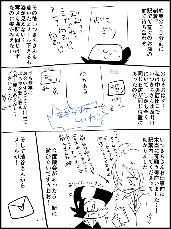 ふぃるそ11