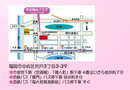 Chie_2013Aug19_Event-Map.jpg