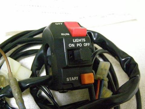 ライトスイッチ03