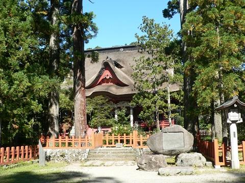 三神合祭殿01