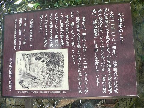 小安峡03