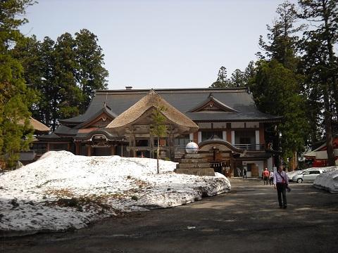 羽黒山02