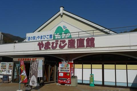 2014-10キャンプ03