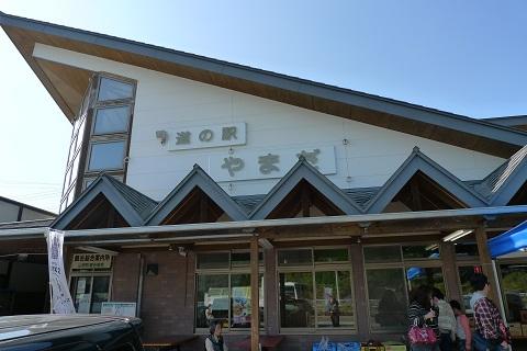 2014-10キャンプ06