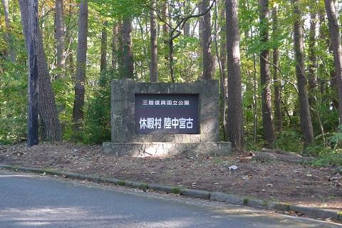 2014-10キャンプ09