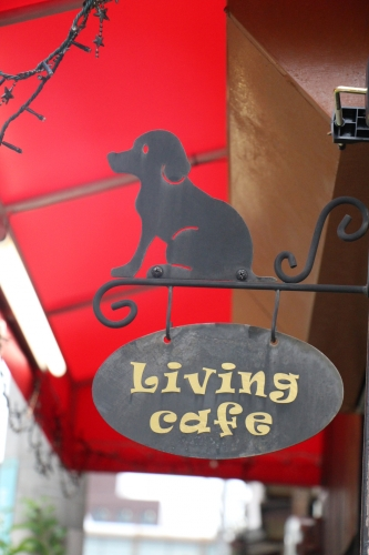 LivingCafe