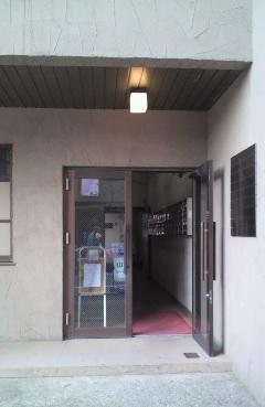 1F新大山ビル 入口です