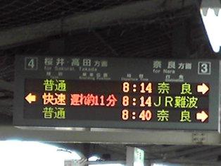 2014_02_03_桜井_06_convert