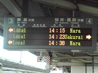 2014_02_03_桜井_13_convert