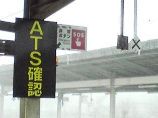 2014_02_03_桜井_08_convert