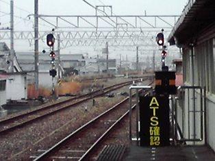 2014_02_03_桜井_19_convert