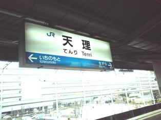 2014_02_03_桜井_26