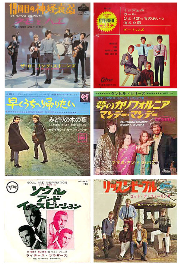 1966のレコード600px