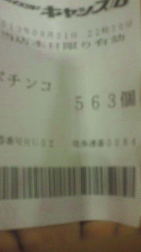 NEC_0002_20131010181931119.jpg