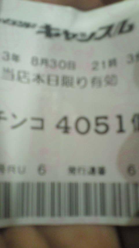 NEC_0004_20131010181934a46.jpg