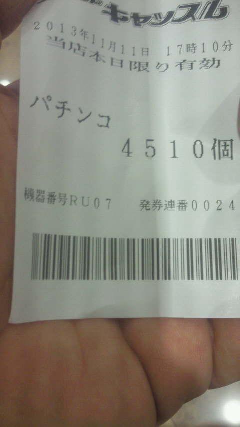 NEC_0005_201311111858054b5.jpg