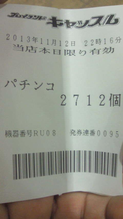NEC_0006_20131112225138b09.jpg