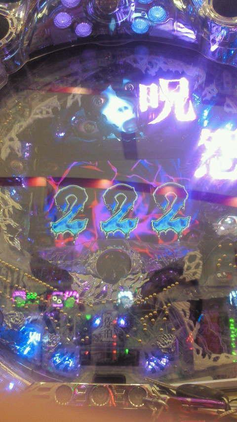 NEC_0010_20131010182021bc7.jpg