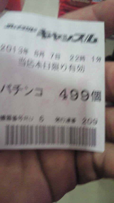 NEC_0011_20131010182054160.jpg