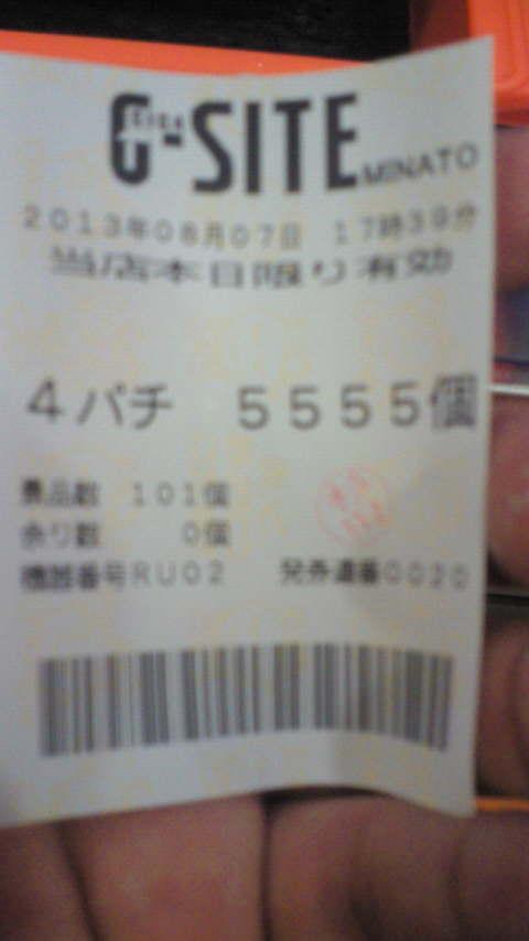 NEC_0013_20131010182057ae7.jpg