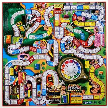 20131108人生ゲームボード