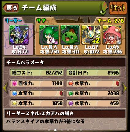 BP_03.jpg