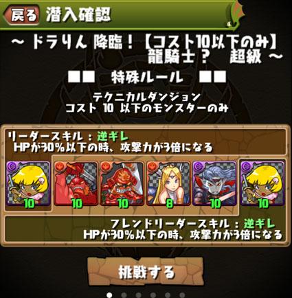 dr_01.jpg