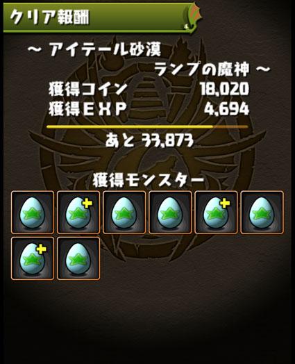 tamago_01.jpg