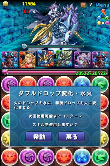 ten_r02.png