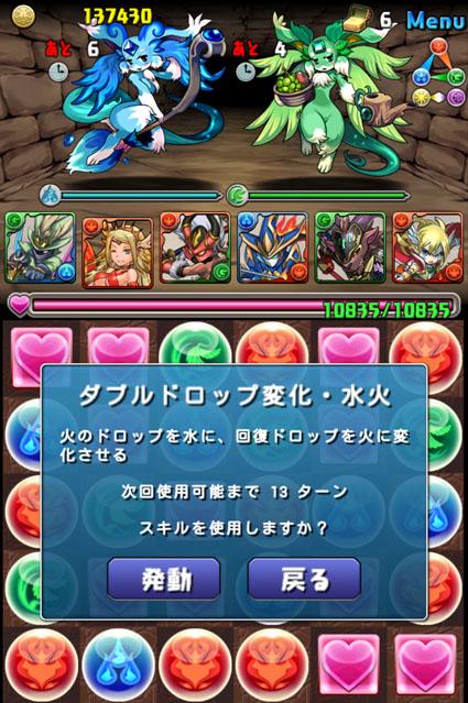 ten_r04.jpg