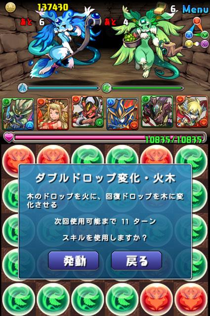 ten_r06.jpg