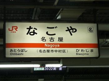 P1170298.jpg